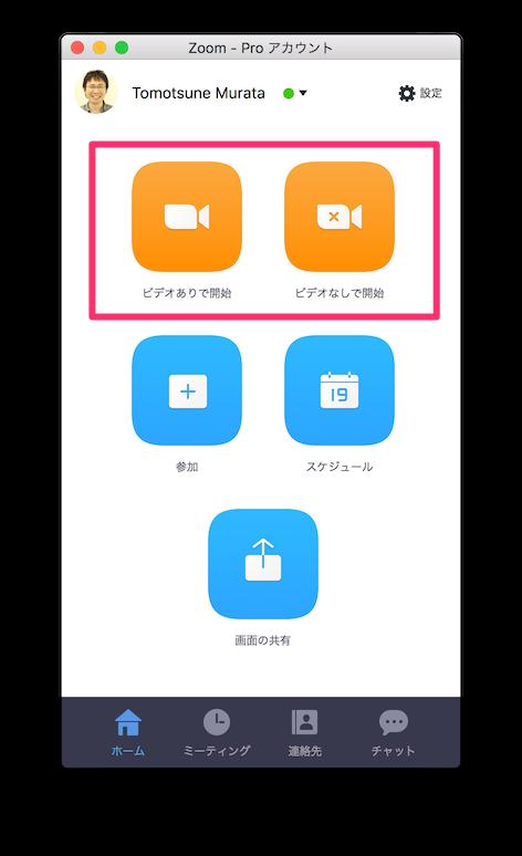 f:id:tomo-murata:20170925154219p:plain