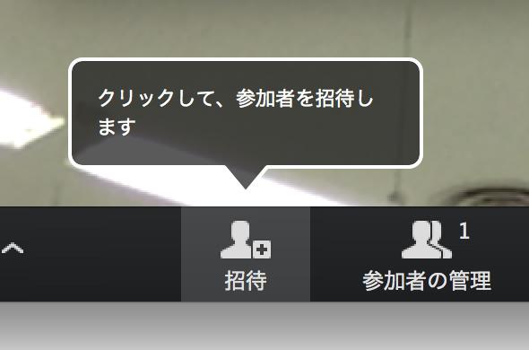 f:id:tomo-murata:20170925154931p:plain