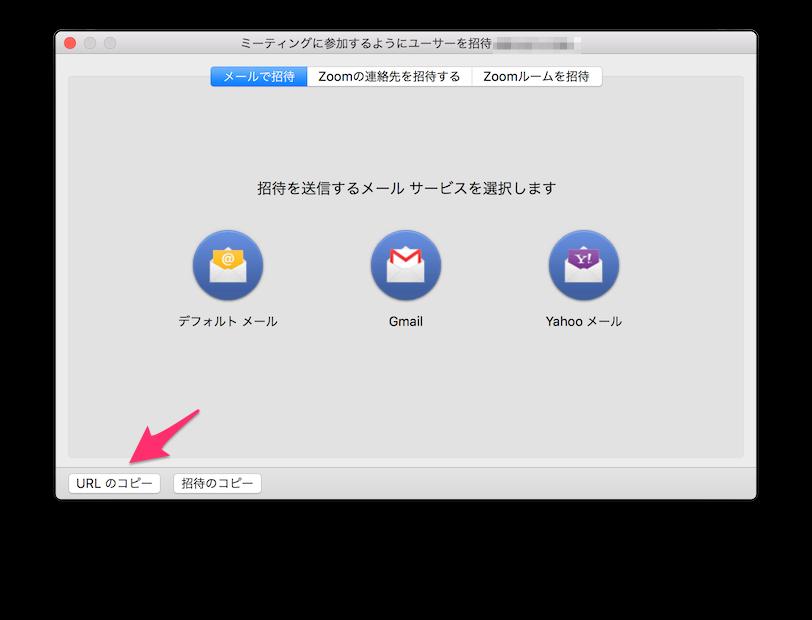 f:id:tomo-murata:20170925155215p:plain