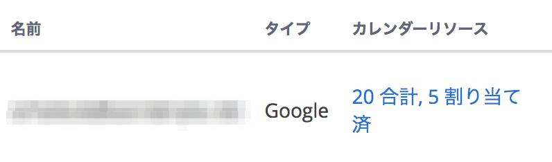 f:id:tomo-murata:20171016193047p:plain