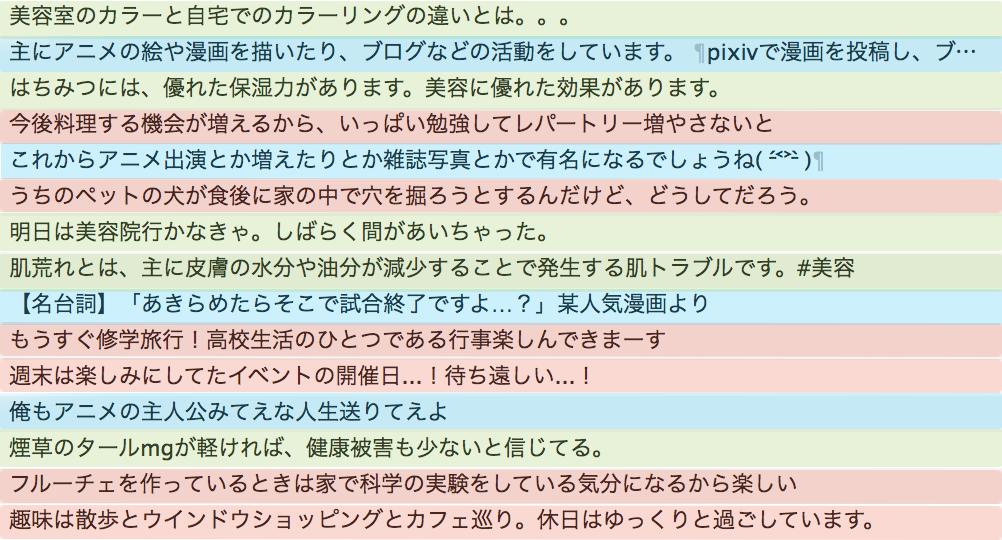 f:id:y-matsushita:20170929141107p:plain:w600