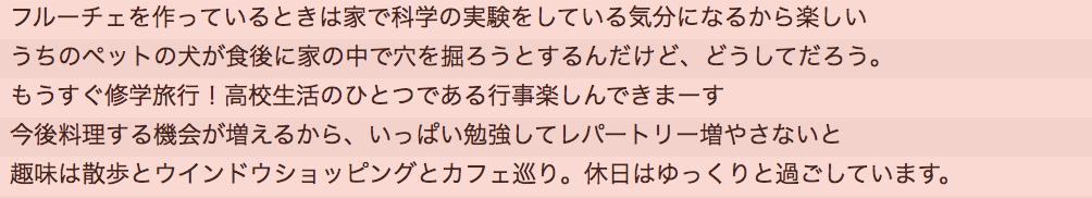 f:id:y-matsushita:20170929141532p:plain:w600